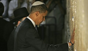 obama-western-wall-from-jerusalem-post.jpg